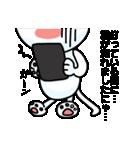 涙ネコ~白まろとふるえる?~(個別スタンプ:29)