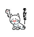 涙ネコ~白まろとふるえる?~(個別スタンプ:30)