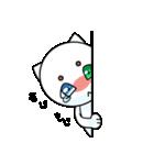 涙ネコ~白まろとふるえる?~(個別スタンプ:33)