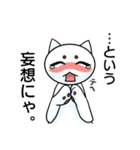 涙ネコ~白まろとふるえる?~(個別スタンプ:36)