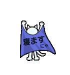 涙ネコ~白まろとふるえる?~(個別スタンプ:40)