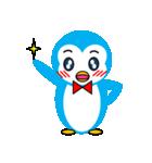 「ペンギンのぺぺ」表情豊かでかわいい仕草(個別スタンプ:01)