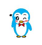 「ペンギンのぺぺ」表情豊かでかわいい仕草(個別スタンプ:04)