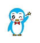 「ペンギンのぺぺ」表情豊かでかわいい仕草(個別スタンプ:05)