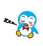 「ペンギンのぺぺ」表情豊かでかわいい仕草(個別スタンプ:06)