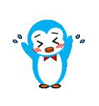 「ペンギンのぺぺ」表情豊かでかわいい仕草(個別スタンプ:07)