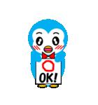「ペンギンのぺぺ」表情豊かでかわいい仕草(個別スタンプ:08)