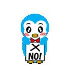 「ペンギンのぺぺ」表情豊かでかわいい仕草(個別スタンプ:09)