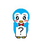 「ペンギンのぺぺ」表情豊かでかわいい仕草(個別スタンプ:10)
