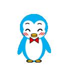 「ペンギンのぺぺ」表情豊かでかわいい仕草(個別スタンプ:17)