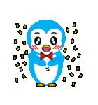 「ペンギンのぺぺ」表情豊かでかわいい仕草(個別スタンプ:20)