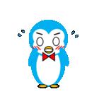 「ペンギンのぺぺ」表情豊かでかわいい仕草(個別スタンプ:28)
