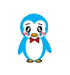 「ペンギンのぺぺ」表情豊かでかわいい仕草(個別スタンプ:33)