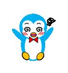 「ペンギンのぺぺ」表情豊かでかわいい仕草(個別スタンプ:35)