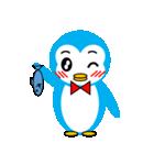 「ペンギンのぺぺ」表情豊かでかわいい仕草(個別スタンプ:36)