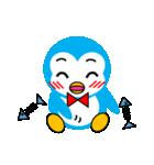 「ペンギンのぺぺ」表情豊かでかわいい仕草(個別スタンプ:38)