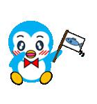 「ペンギンのぺぺ」表情豊かでかわいい仕草(個別スタンプ:40)