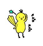 ぴよぴよ☆2(個別スタンプ:03)
