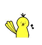 ぴよぴよ☆2(個別スタンプ:04)