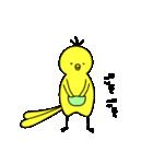 ぴよぴよ☆2(個別スタンプ:15)