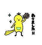 ぴよぴよ☆2(個別スタンプ:16)