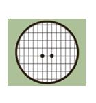 ぴよぴよ☆2(個別スタンプ:17)