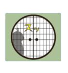 ぴよぴよ☆2(個別スタンプ:18)