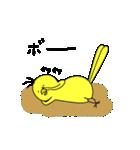 ぴよぴよ☆2(個別スタンプ:24)