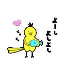 ぴよぴよ☆2(個別スタンプ:26)