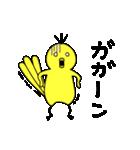 ぴよぴよ☆2(個別スタンプ:27)