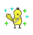 ぴよぴよ☆2(個別スタンプ:31)