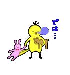 ぴよぴよ☆2(個別スタンプ:39)