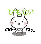 ちびた(大分べん)(個別スタンプ:01)