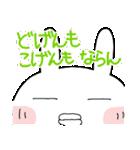 ちびた(大分べん)(個別スタンプ:02)