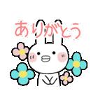 ちびた(大分べん)(個別スタンプ:03)