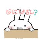 ちびた(大分べん)(個別スタンプ:05)