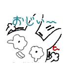 ちびた(大分べん)(個別スタンプ:06)