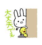 ちびた(大分べん)(個別スタンプ:07)