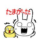 ちびた(大分べん)(個別スタンプ:09)