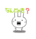 ちびた(大分べん)(個別スタンプ:18)