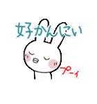 ちびた(大分べん)(個別スタンプ:23)