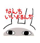 ちびた(大分べん)(個別スタンプ:26)