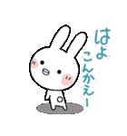 ちびた(大分べん)(個別スタンプ:27)