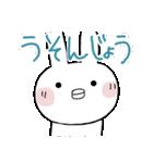 ちびた(大分べん)(個別スタンプ:30)