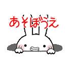 ちびた(大分べん)(個別スタンプ:31)