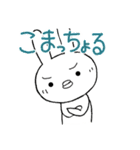 ちびた(大分べん)(個別スタンプ:32)