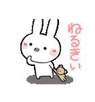 ちびた(大分べん)(個別スタンプ:40)