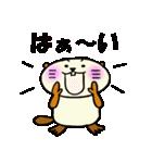 神戸のビーバーくん2(個別スタンプ:1)