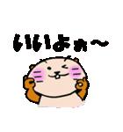 神戸のビーバーくん2(個別スタンプ:2)