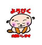 神戸のビーバーくん2(個別スタンプ:3)